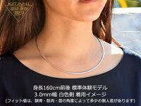形状記憶K18スライドオメガチェーン3.0mm幅/最長43cm(リバーシブル)