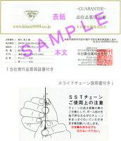 K18無色天然ダイヤ0.07ct馬蹄(K18小豆スライドチェーン付)