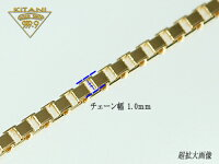 K18ベネチアンスライドチェーン/幅1.0mm/最長45cm/約3.1g