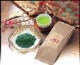 一番茶革命350g 宇治茶 煎茶