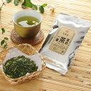 煎茶 一番茶革命 60g×2本入 【メール便送料無料】  宇