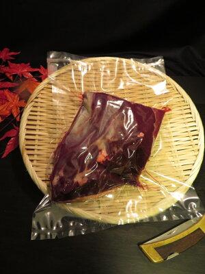【北海道産】エゾシカ肉外モモ1kg【無添加】