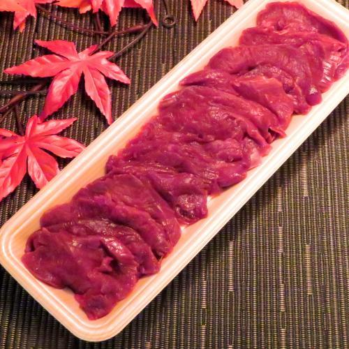 道東物産『北海道産エゾ鹿肉フィレ肉スライス』