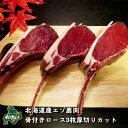506- エゾ鹿 大和煮※