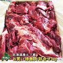 【おまけ付】冷凍 バーフダイエット カンガルー 4箱セット(220g×12枚×4箱)犬用総合栄養食 【ドッグフード 生食 低カロリー ご飯】BARFDIET バーフダイエット