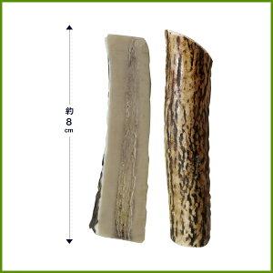 えぞ鹿肉/エゾシカ肉/シカ肉/ジビエエゾ鹿の角ガムデンタルケア半割8cm×2本入