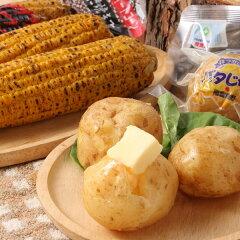 【送料無料】いつでも北海道のホクホクじゃがいもと粒つぶコーンを。バタじゃがと焼き焼きコー...