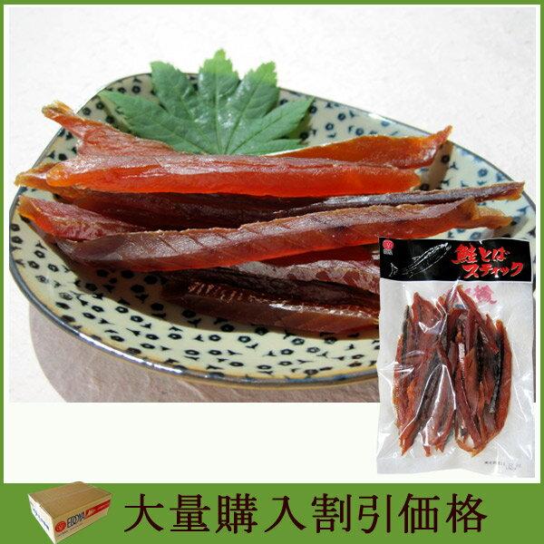 鮭とばスティック135g×10袋 大量購入割引【江戸屋】(おつまみ)(酒の肴)(珍味)(鮭トバ)