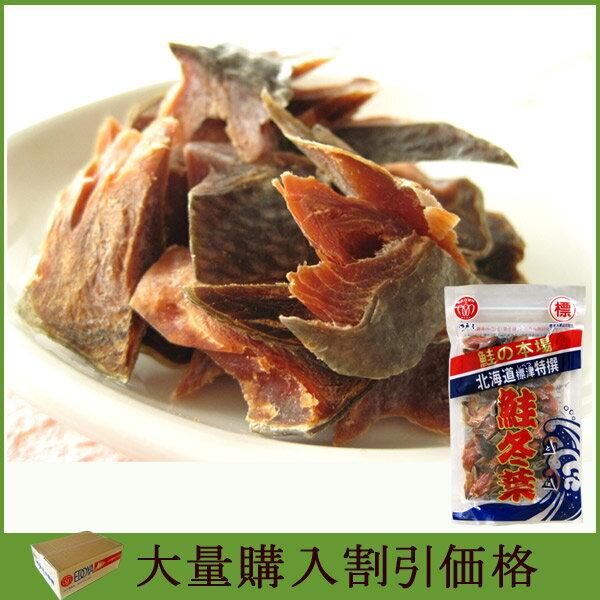 鮭冬葉(さけとば)53g×10袋 大量購入割引【江戸屋】(おつまみ)(酒の肴)(珍味)(鮭トバ)