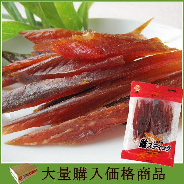 鮭スティック63g×10袋 大量購入価格【江戸屋】(おつまみ)(酒の肴)(珍味)(鮭トバ)(鮭とば)