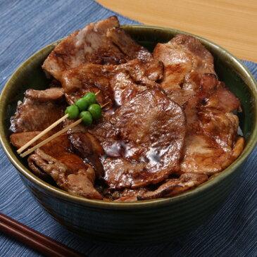 帯広名物ぶた八の豚丼の具4食入