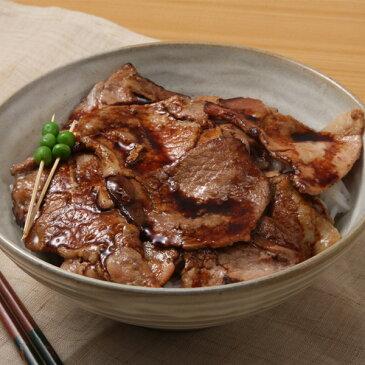 帯広名物ぶた八の豚丼の具6食入