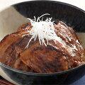 帯広・江戸屋の豚丼の具4食入