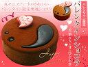 【ネット限定・送料無料】 菓風がお届けするバレンタインケーキ! kafuショコラ≫【菓風のバレ...