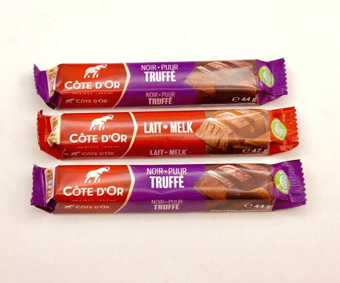 コートドール バー・トリュフ2個とバー・ミルク1個の3個セット(送料込)【cotedor、輸入チョコレート、ベルギーのチョコレート、送料無料、ミルクチョコレート、トリュフチョコレート】