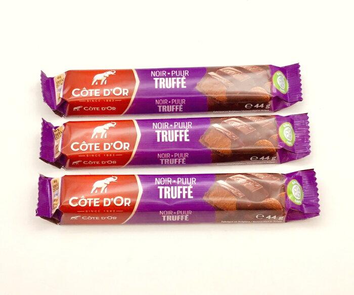 コートドール バー・トリュフ3個セット(送料込)【cotedor、輸入チョコレート、ベルギーのチョコレート、送料無料、トリュフチョコレート】