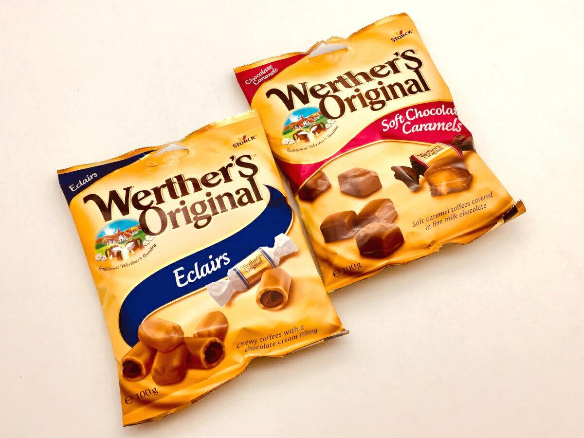 ヴェルタースオリジナル チョコトフィーとエクレアの2個セット(送料込)【ウェルタース、ウェルタースオリジナル、輸入キャラメル、ドイツのキャラメル、送料無料】