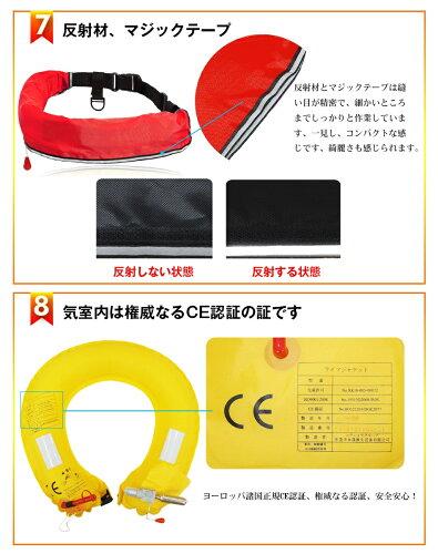 ライフジャケット手動膨張式ライフベストインフレータブルベルトタイプ救命胴衣フリーサイズ