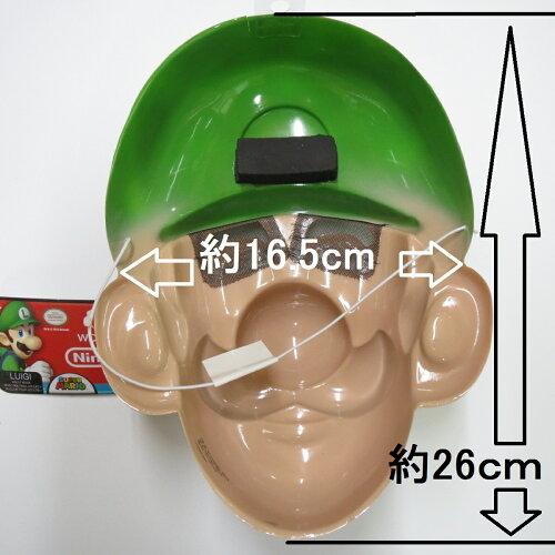 スーパーマリオルイージーマスクフリーサイズ