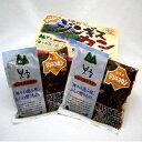 上川地域産鹿肉100% 【送料無料】鹿肉ジンギスカン 【1kg飾り箱無し】後ほどサンクスメールで...