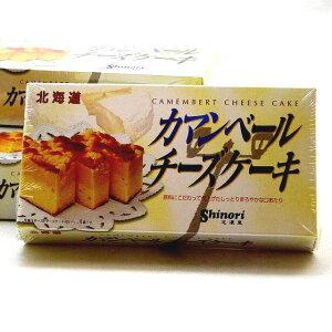 函館 志濃里のカマンベールチーズケーキ