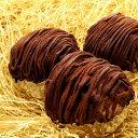 ろまん亭の生チョコたっぷり生チョコモンブラン【3個入り】 【2月13日以降の発送となります】