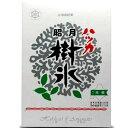 北見銘菓ハッカ樹氷【4袋入】