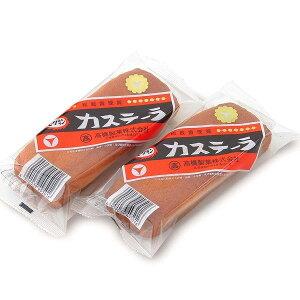 ビタミン カステーラ(カステラ) 【5本セット】