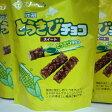 とうきびチョコブラック【10本入袋】(dk-2 dk-3)