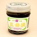 北海道 旭川市で昔からの三升漬の会社です。山下食品 三升漬 【瓶入】4月初旬以降の発送となります