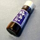 長寿源 豚丼のたれ 【230g 瓶】(dk-1 dk-2 dk-3)の商品画像