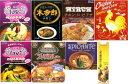 【送料無料】 北海道 スープカレー《8点セット》後ほどサンクスメールで当店から送料無料のご案内…