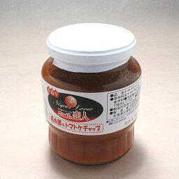 桃太郎のトマトケチャップ【320g瓶】 発送まで1週間ほどご予定願います(dk-2 dk-3)
