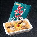 北海道名物駅弁長万部 かなやのかに飯(かにめし) 1食