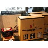 高砂酒造 道産米酒3本セット【風のささやき・純米吟醸大雪・純米法螺吹】※未成年者の飲酒は法律で禁止されております dk-2dk-3