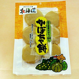 北海道南瓜 (日本) 100%南瓜蛋糕 (dk 2 dk-3)