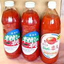 北海道の大人気トマトジュース25年度産【送料込】トマトジュース3本セット (オオカミの桃2本...