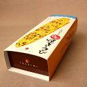 札幌大通り公園名物「焼とうきび」こんがり焼けたとうきびの風味と焦げた醤油の香ばしさ、そん...