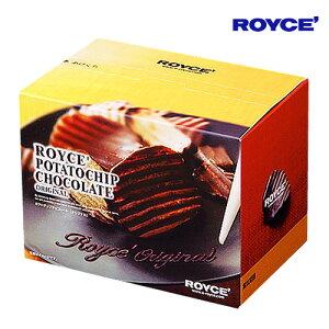 北海道ロイズ ポテトチップチョコレート ROYCE ホワイトデーにも大人気 【RCP】