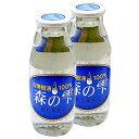 松山農場白樺樹液ドリンク森の雫30本