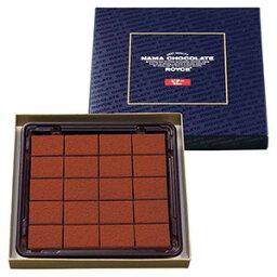 【送料無料】ロイズ 生チョコレート 【ビター】ROYCE 30箱セット ロイズの正規取扱店舗