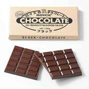 チョコレート ブラック