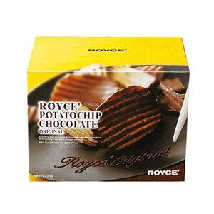 チョコレート ロイズ ポテト チップ 【送料無料】ロイズ『ポテトチップチョコレート』どこで売ってる?