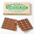 ロイズ 板チョコレート120g 【アーモンド入り】 ROYCE (dk-2 dk-3)