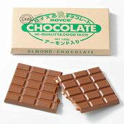 チョコレート アーモンド