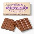 ROYCE板チョコレート125g【ラムレーズン】 (dk-2 dk-3)