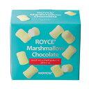 ロイズ マシュマロチョコレート【ホワイト】 ROYCE ロイズの正規取...
