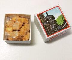 手のひらサイズのかわいいミニ箱入の豆菓子ですぽりぽり ミニ箱入