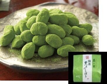 【きたお】茶の黒 抹茶黒豆しぼり23g