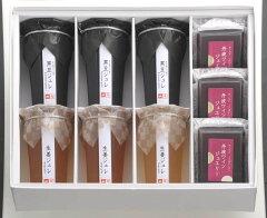 【夏季限定 涼菓】◆新発売◆<お中元・夏ギフト・御祝に>ゼリー詰合せ 9個入